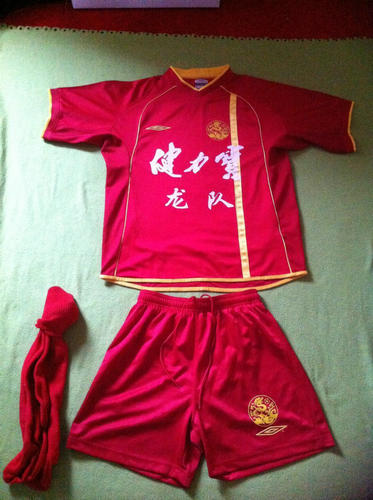 especial camiseta seleccion china baratas 2003-2004