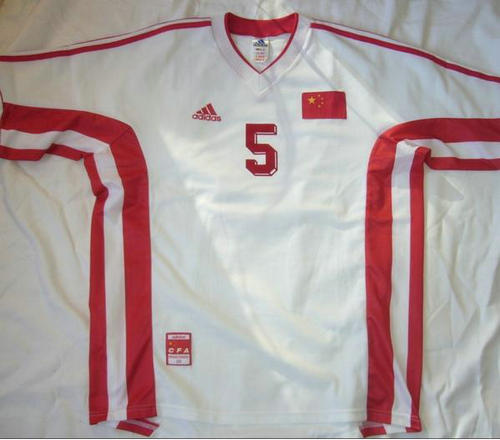 primera equipacion camiseta seleccion china baratas 1998-2000
