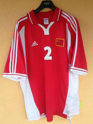 primera equipacion camiseta seleccion china baratas 2000-2002