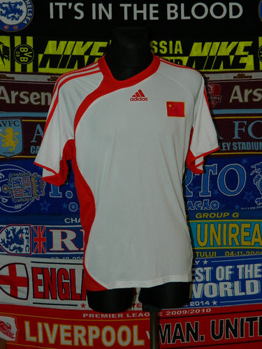 primera equipacion camiseta seleccion china baratas 2005-2006