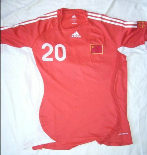 primera equipacion camiseta seleccion china baratas 2006-2008
