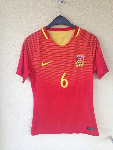 primera equipacion camiseta seleccion china baratas 2016-2017