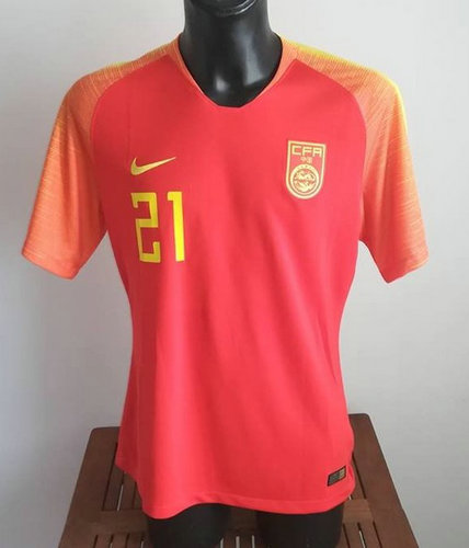 primera equipacion camiseta seleccion china baratas 2018