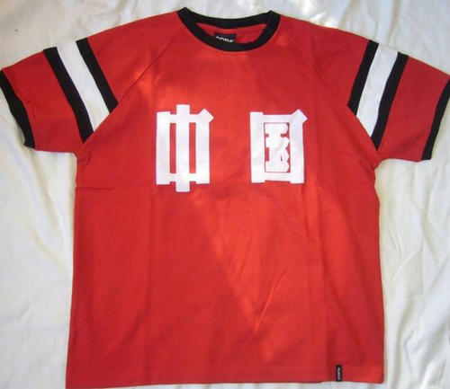 réplica camiseta seleccion china baratas 1982