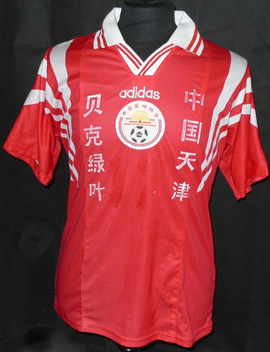 segunda equipacion camiseta seleccion china baratas 1995-1997
