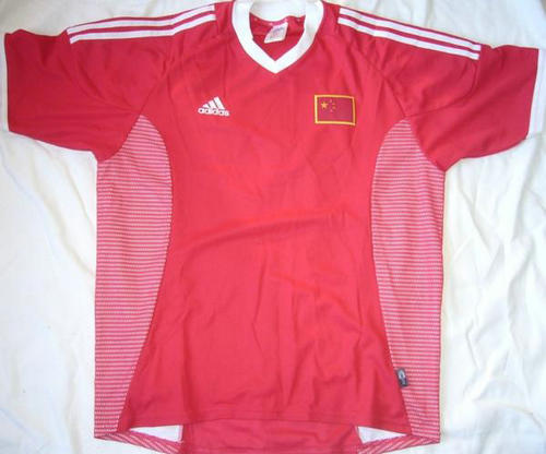 segunda equipacion camiseta seleccion china baratas 2002